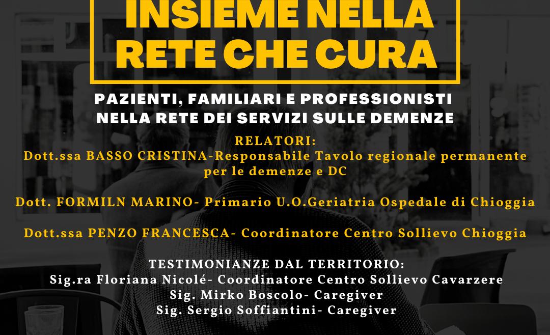 INSIEME NELLA RETE CHE CURA- 20 Maggio ore 18.00
